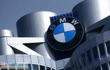 علم فناوری آموزش در علمها-لوگوی BMW