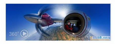 تصویر 3- علم فناوری آموزش در علمها - تفریح سرگرمی سفر گردش دیدار بازدید مجازی رویایی اینترنتی پاناروما